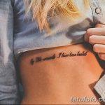 фото Тату для девушек от 08.06.2018 №092 - Tattoo for Girls - tatufoto.com