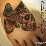 фото Тату для девушек от 08.06.2018 №119 - Tattoo for Girls - tatufoto.com