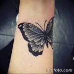 фото Тату для девушек от 08.06.2018 №201 - Tattoo for Girls - tatufoto.com