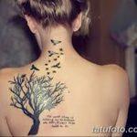 фото Тату для девушек от 08.06.2018 №353 - Tattoo for Girls - tatufoto.com