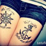 фото Тату для девушек от 08.06.2018 №480 - Tattoo for Girls - tatufoto.com