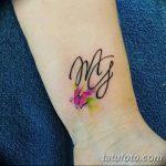 фото Тату инициалы от 19.06.2018 №012 - tattoo initials - tatufoto.com