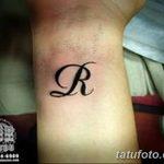 фото Тату инициалы от 19.06.2018 №015 - tattoo initials - tatufoto.com