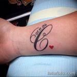 фото Тату инициалы от 19.06.2018 №016 - tattoo initials - tatufoto.com