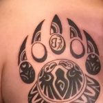 фото Тату инициалы от 19.06.2018 №055 - tattoo initials - tatufoto.com