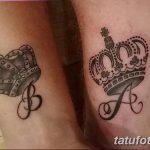 фото Тату инициалы от 19.06.2018 №059 - tattoo initials - tatufoto.com