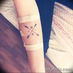 фото Тату инициалы от 19.06.2018 №073 - tattoo initials - tatufoto.com