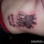 фото Тату инициалы от 19.06.2018 №075 - tattoo initials - tatufoto.com