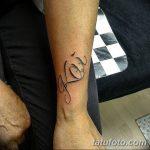 фото Тату инициалы от 19.06.2018 №087 - tattoo initials - tatufoto.com
