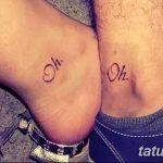 фото Тату инициалы от 19.06.2018 №088 - tattoo initials - tatufoto.com