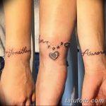 фото Тату инициалы от 19.06.2018 №123 - tattoo initials - tatufoto.com