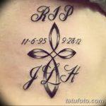 фото Тату инициалы от 19.06.2018 №134 - tattoo initials - tatufoto.com