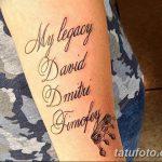 фото Тату инициалы от 19.06.2018 №182 - tattoo initials - tatufoto.com