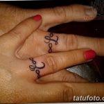 фото Тату инициалы от 19.06.2018 №222 - tattoo initials - tatufoto.com 234222
