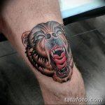 фото Тату на колене от 05.06.2018 №055 - Tattoo on the knee - tatufoto.com