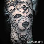 фото Тату на колене от 05.06.2018 №065 - Tattoo on the knee - tatufoto.com