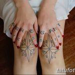 фото Тату на колене от 05.06.2018 №089 - Tattoo on the knee - tatufoto.com
