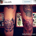 фото Тату на колене от 05.06.2018 №104 - Tattoo on the knee - tatufoto.com