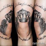 фото Тату на колене от 05.06.2018 №114 - Tattoo on the knee - tatufoto.com