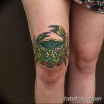 фото Тату на колене от 05.06.2018 №116 - Tattoo on the knee - tatufoto.com