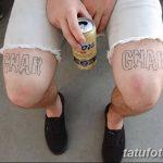 фото Тату на колене от 05.06.2018 №183 - Tattoo on the knee - tatufoto.com
