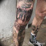 фото Тату на колене от 05.06.2018 №184 - Tattoo on the knee - tatufoto.com