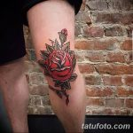 фото Тату на колене от 05.06.2018 №231 - Tattoo on the knee - tatufoto.com