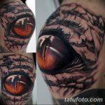 фото Тату на колене от 05.06.2018 №232 - Tattoo on the knee - tatufoto.com