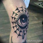 фото Тату на колене от 05.06.2018 №257 - Tattoo on the knee - tatufoto.com