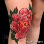 фото Тату на колене от 05.06.2018 №267 - Tattoo on the knee - tatufoto.com