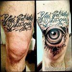 фото Тату на колене от 05.06.2018 №270 - Tattoo on the knee - tatufoto.com