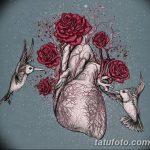 фото Эскизы тату Сердце от 20.06.2018 №005 - Sketches Tattoo Heart - tatufoto.com