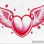 фото Эскизы тату Сердце от 20.06.2018 №049 - Sketches Tattoo Heart - tatufoto.com