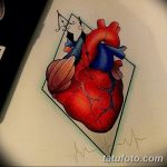 фото Эскизы тату Сердце от 20.06.2018 №064 - Sketches Tattoo Heart - tatufoto.com
