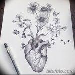 фото Эскизы тату Сердце от 20.06.2018 №119 - Sketches Tattoo Heart - tatufoto.com