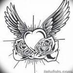 фото Эскизы тату Сердце от 20.06.2018 №149 - Sketches Tattoo Heart - tatufoto.com