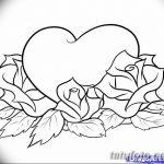 фото Эскизы тату Сердце от 20.06.2018 №156 - Sketches Tattoo Heart - tatufoto.com