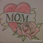 фото Эскизы тату Сердце от 20.06.2018 №158 - Sketches Tattoo Heart - tatufoto.com
