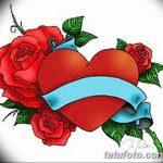 фото Эскизы тату Сердце от 20.06.2018 №185 - Sketches Tattoo Heart - tatufoto.com