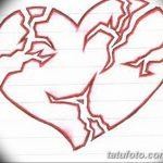 фото Эскизы тату Сердце от 20.06.2018 №189 - Sketches Tattoo Heart - tatufoto.com