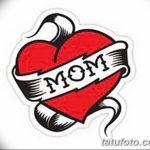 фото Эскизы тату Сердце от 20.06.2018 №198 - Sketches Tattoo Heart - tatufoto.com