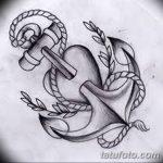 фото Эскизы тату Сердце от 20.06.2018 №228 - Sketches Tattoo Heart - tatufoto.com