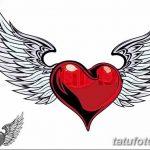 фото Эскизы тату Сердце от 20.06.2018 №234 - Sketches Tattoo Heart - tatufoto.com