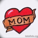 фото Эскизы тату Сердце от 20.06.2018 №236 - Sketches Tattoo Heart - tatufoto.com