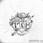 фото Эскизы тату Сердце от 20.06.2018 №244 - Sketches Tattoo Heart - tatufoto.com