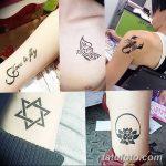 фото био тату от 09.06.2018 №006 - bio tattoo - tatufoto.com