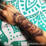 фото био тату от 09.06.2018 №038 - bio tattoo - tatufoto.com