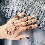 фото био тату от 09.06.2018 №130 - bio tattoo - tatufoto.com