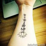 фото био тату от 09.06.2018 №327 - bio tattoo - tatufoto.com