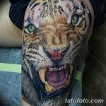 фото татуировка оскал тигра от 01.06.2018 №017 - tiger tattoo - tatufoto.com